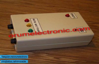 Specials Solar Charge Controller