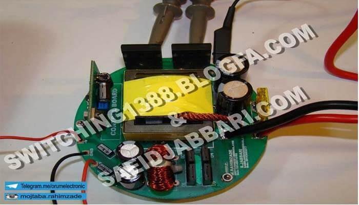مدار مبدل ۱۲ ولت به ۲۰۰ ولت دوبل