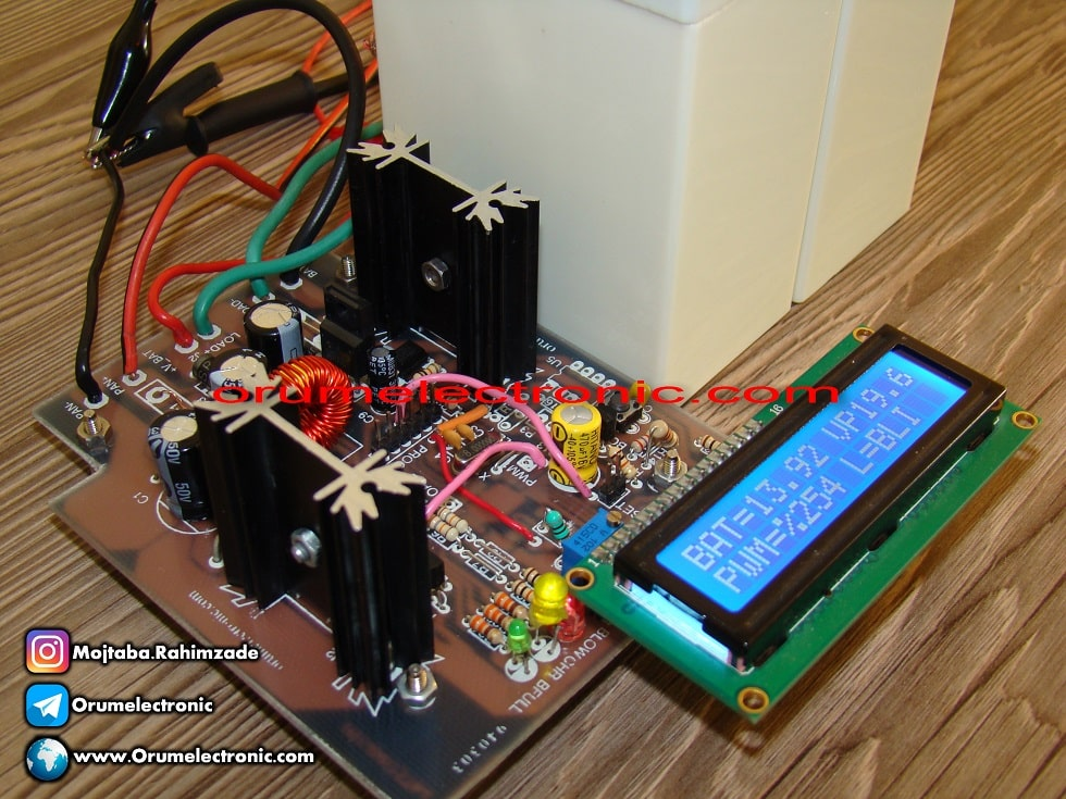 شارژ کنترلر pwm