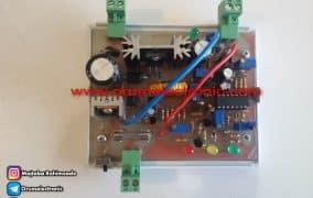 شارژ کنترلر خورشیدی دیجیتال ۲٫۵ آمپر
